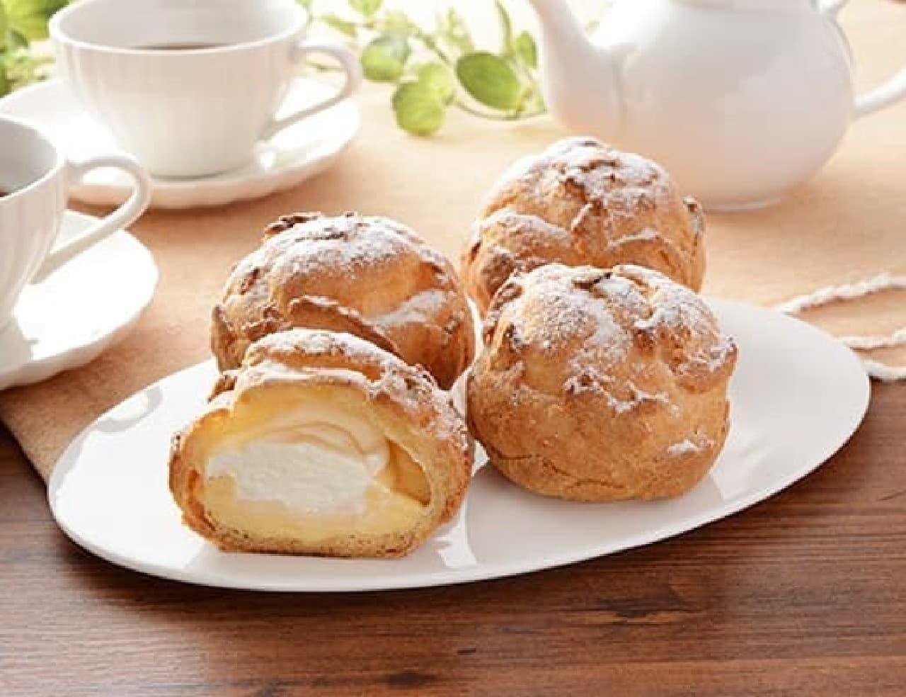 ローソン「香ばしいパイ仕立てのパイシュー(4個入り)」