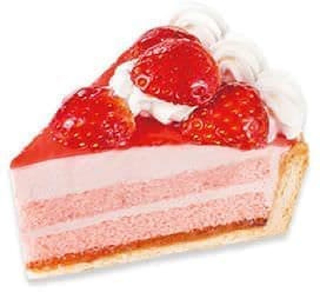 不二家洋菓子店「ほんのり甘~い苺のパイ」