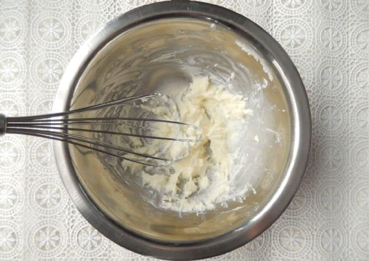 無印良品のバウムをさらにおいしくするレシピ