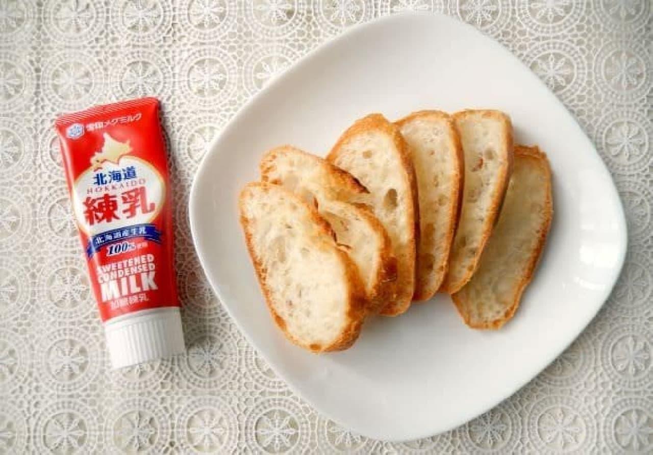 バターと練乳で自家製ラスク