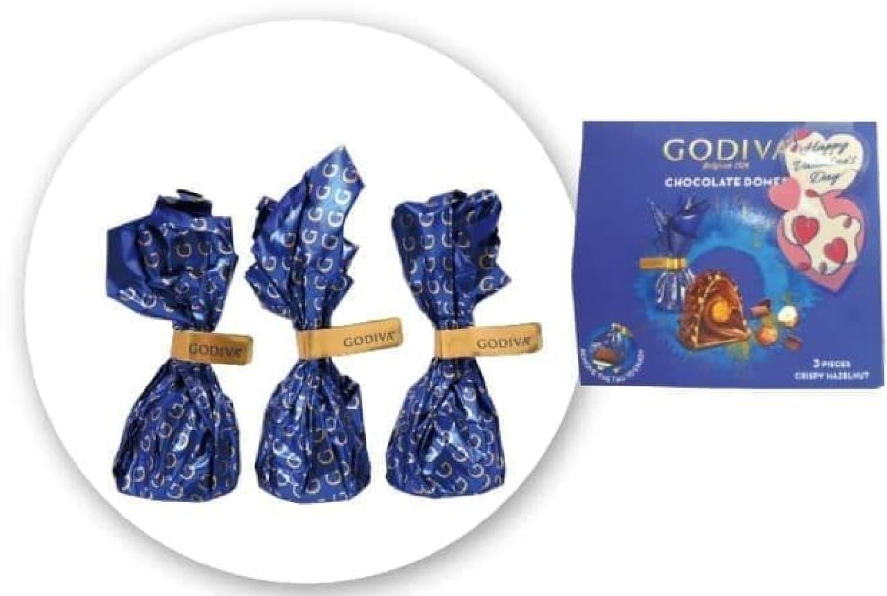 セブン-イレブン限定「ゴディバ チョコレートドーム3P」