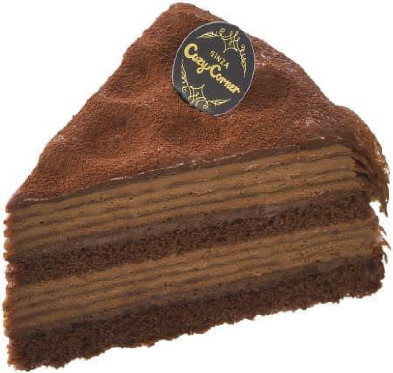 銀座コージーコーナー「濃厚チョコミルクレープ」