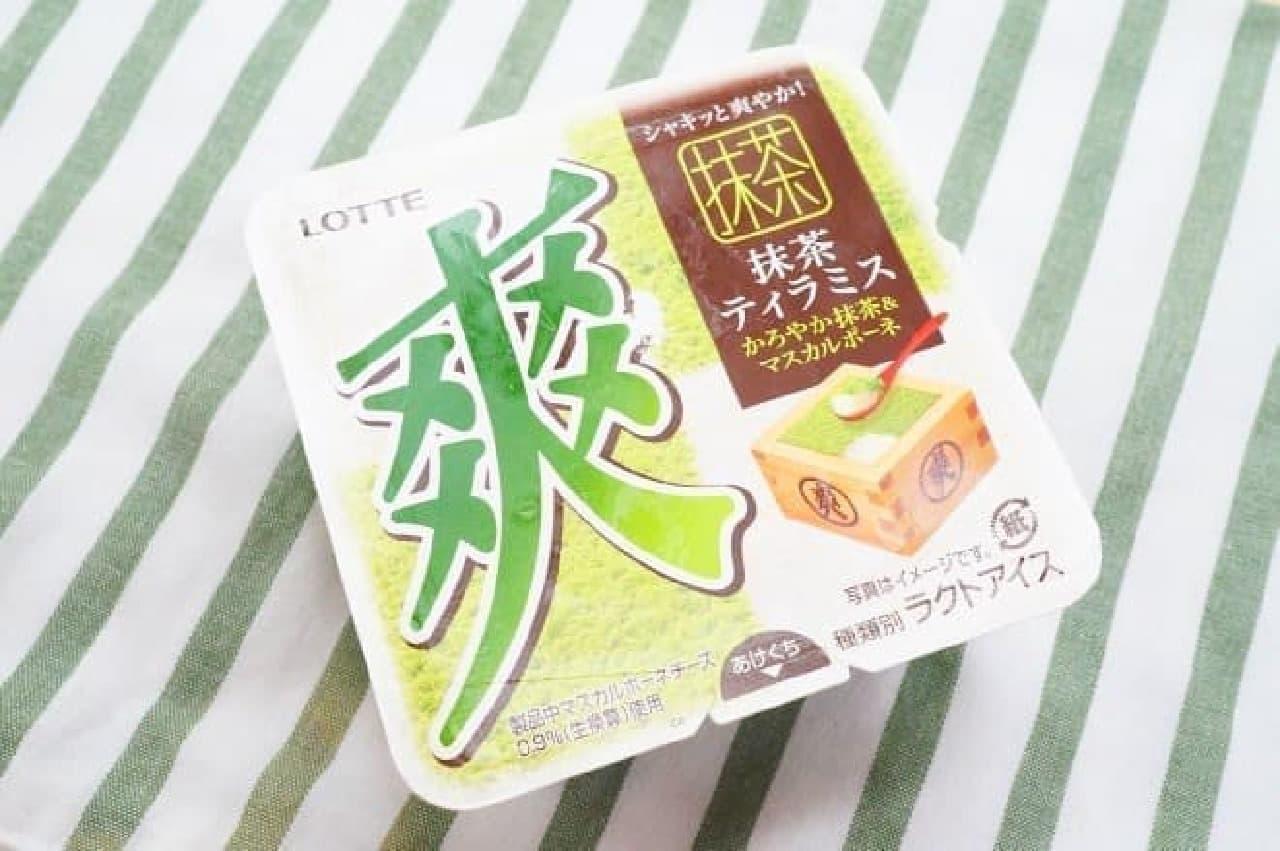 爽抹茶ティラミス(かろやか抹茶&マスカルポーネ)