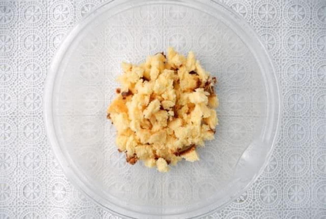 カステラを使った「ラムボール」のレシピ