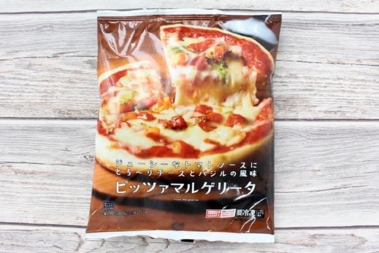 セブン、ローソン、ファミマの「冷凍マルゲリータピザ」を食べ比べ