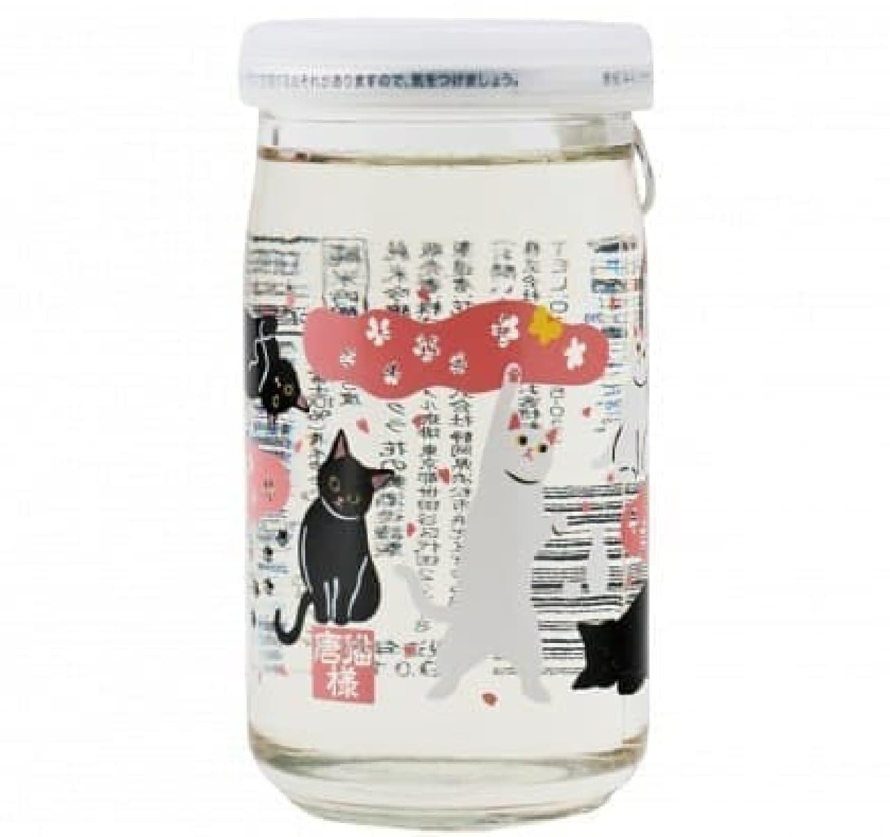 カルディコーヒーファーム「オリジナル 純米吟醸 唐猫様サクラ 花の舞酒造謹製」