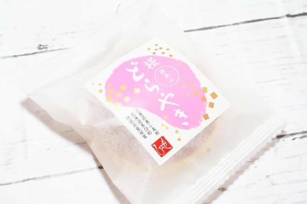 カルディコーヒーファーム「もへじ桜どらやき」