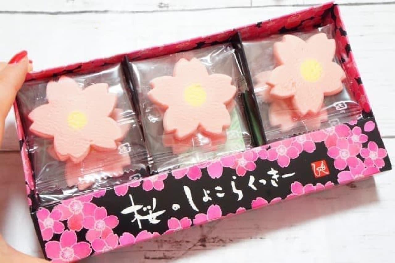 カルディコーヒーファーム「もへじ 桜のしょこらくっきー」
