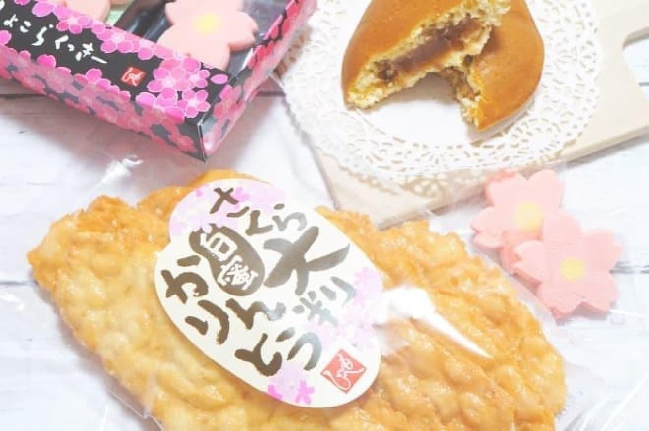 カルディコーヒーファーム「もへじ さくら大判かりんとう」「もへじ 桜のしょこらくっきー」「もへじ 桜どら焼き」