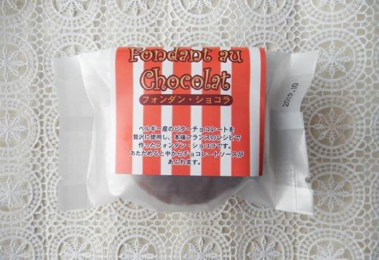 カルディの冷凍「フォンダン・ショコラ」