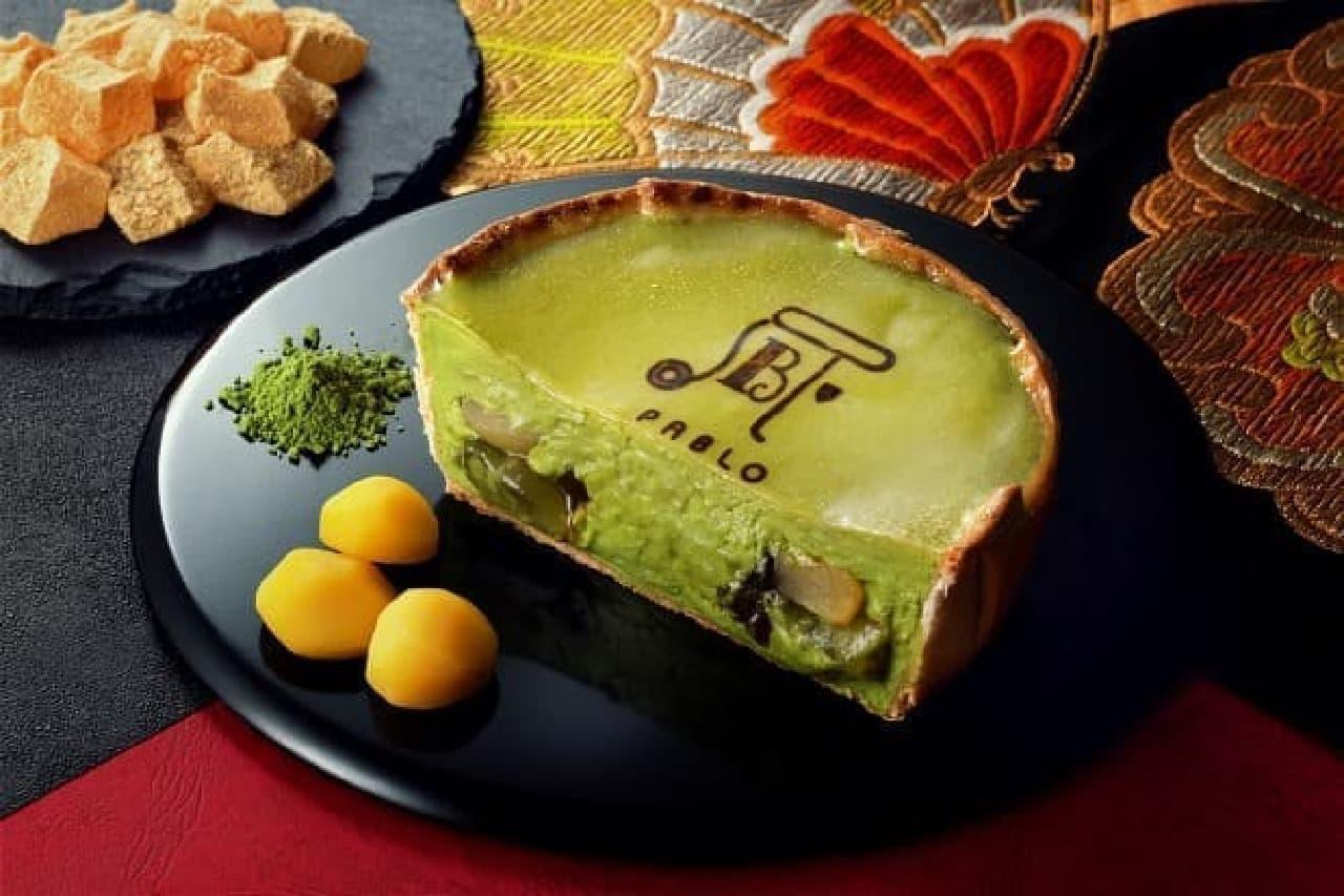 グリーンパブロ「黒蜜薫る宇治抹茶チーズタルト-栗とわらび餅入り」