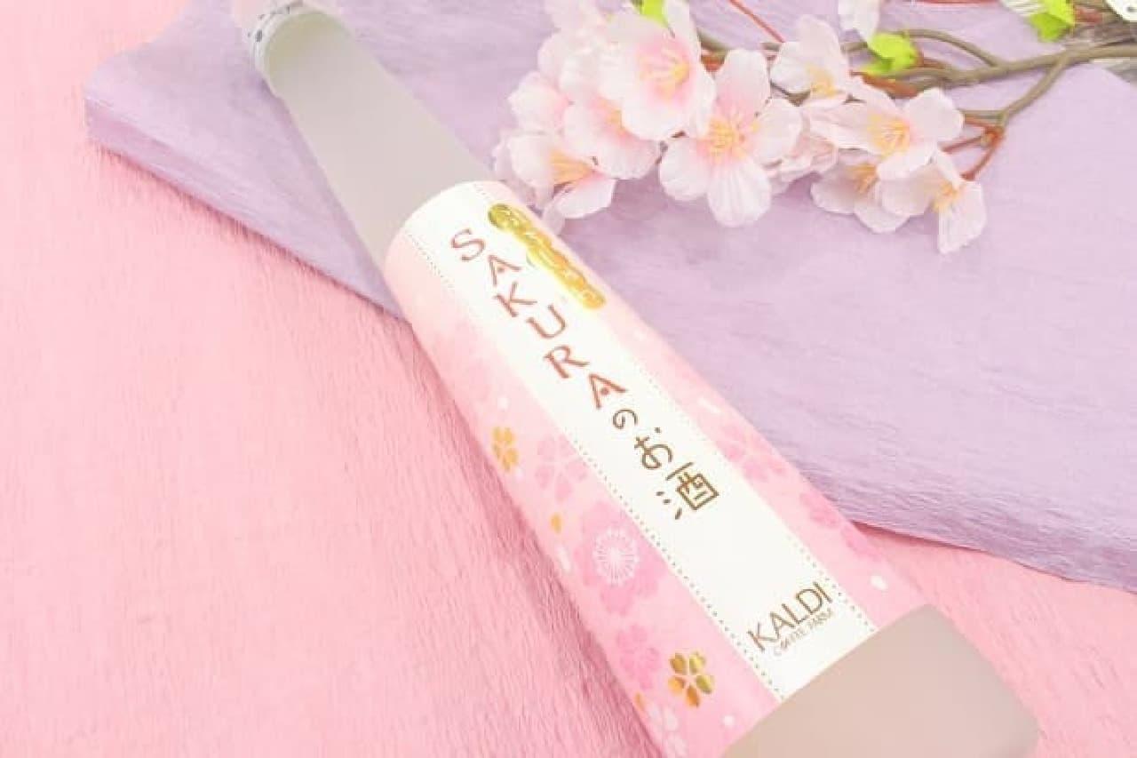 カルディオリジナル ぷちしゅわ SAKURAのお酒