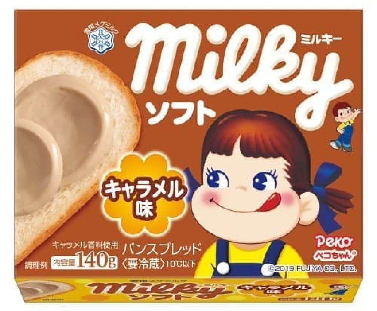 雪印メグミルク「ミルキー ソフト キャラメル味」
