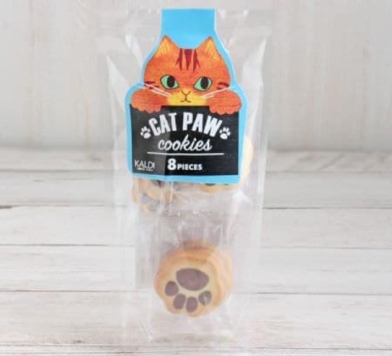 カルディオリジナル ねこの肉球型クッキー