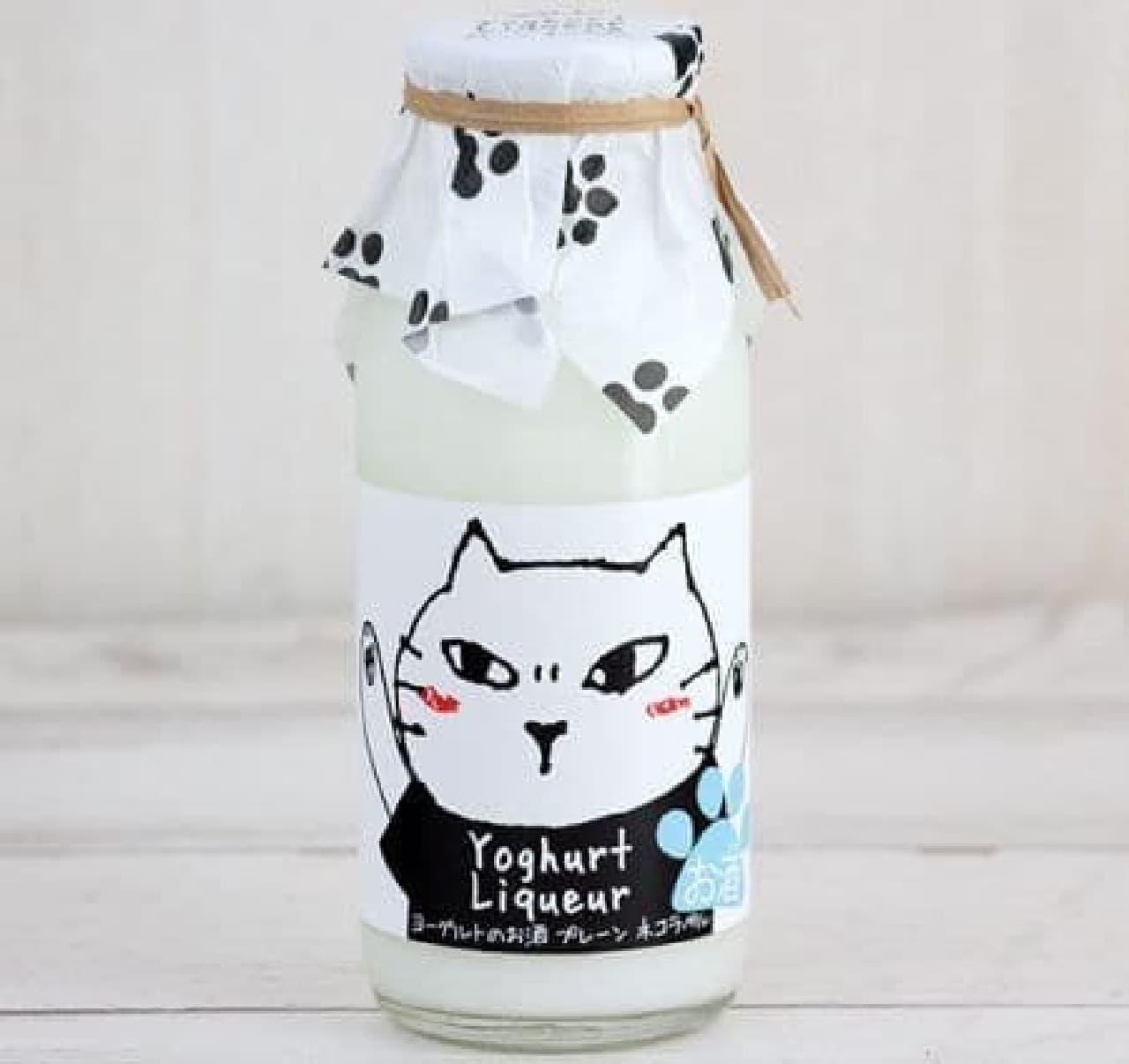 カルディオリジナル ヨーグルトのお酒 猫ラベル