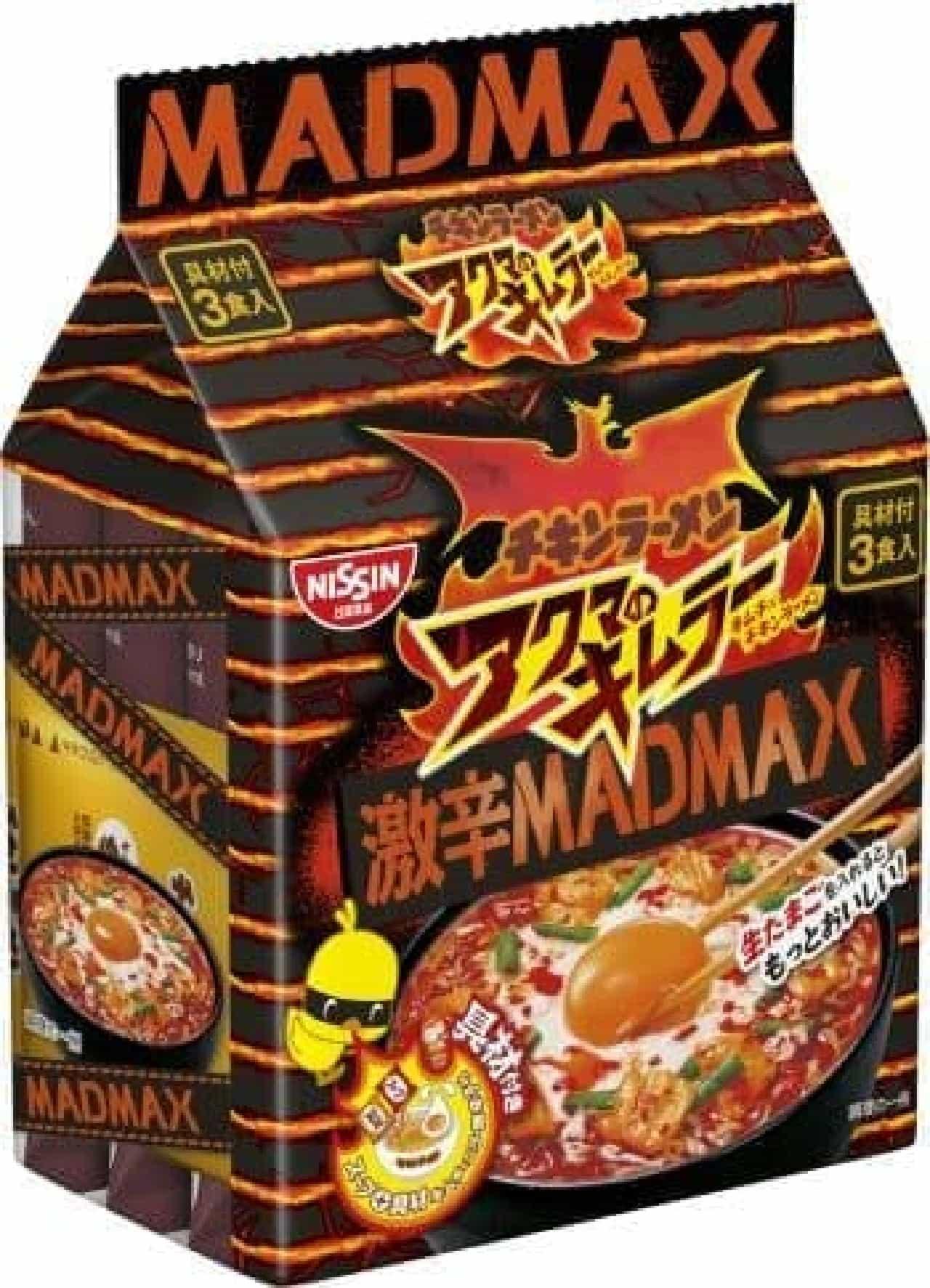 チキンラーメン「具付き3食パック アクマのキムラーMADMAX(マッドマックス)」