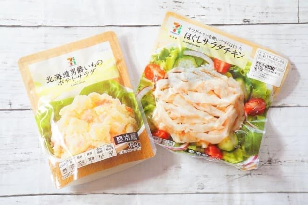 """コンビニのポテサラ&サラダチキンで作る""""ドリア"""""""