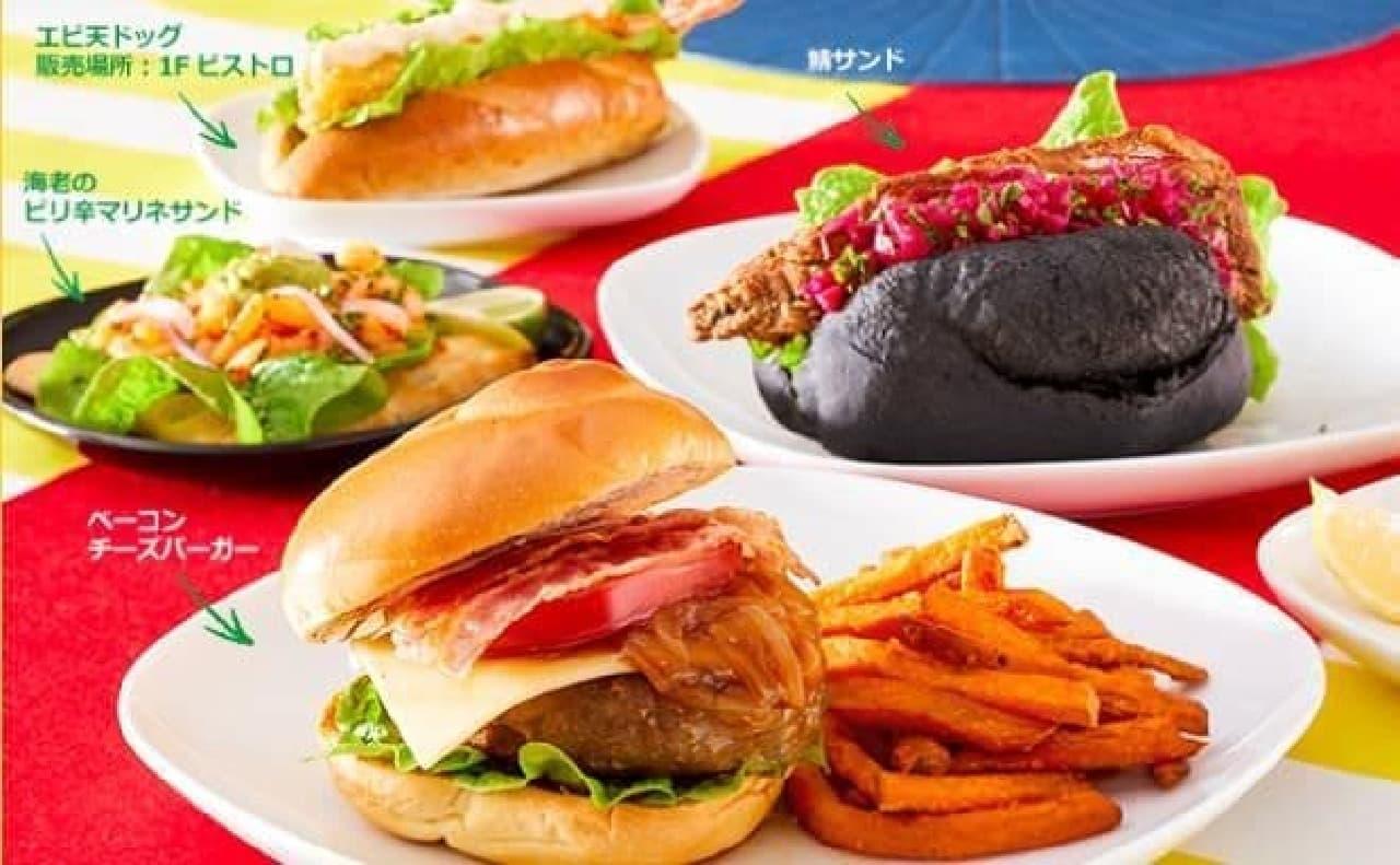 イケアレストランで「ハンバーガー&サンドウィッチフェア」