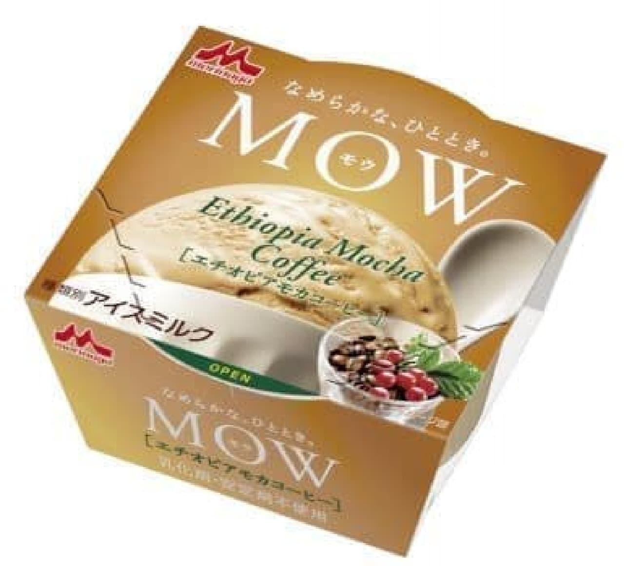 森永乳業「MOW エチオピアモカコーヒー」