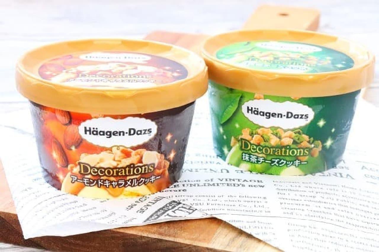 ハーゲンダッツデコレーションズ「アーモンドキャラメルクッキー」「抹茶チーズクッキー」