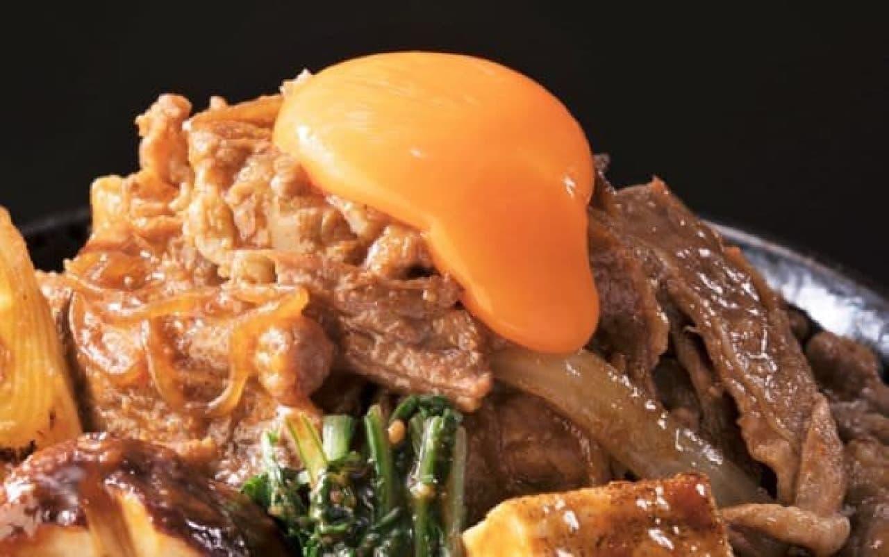 すた丼「ワイルドすたみな焼きすき丼」