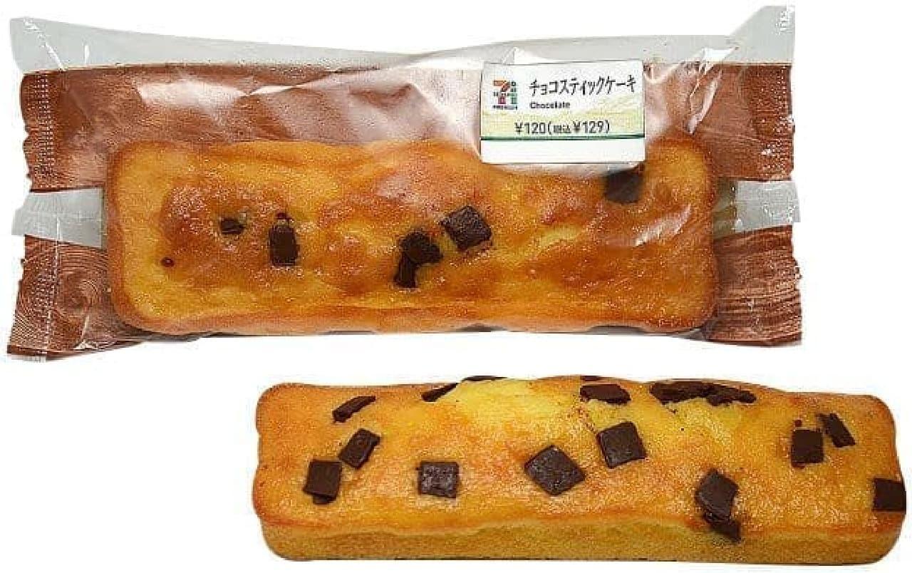 セブン-イレブン「チョコスティックケーキ」
