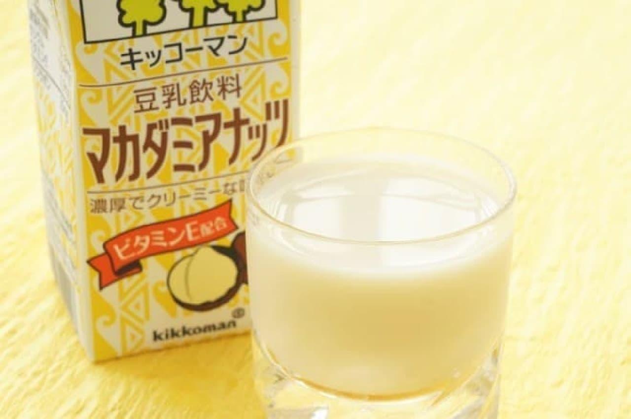 キッコーマン「豆乳飲料 マカダミアナッツ」