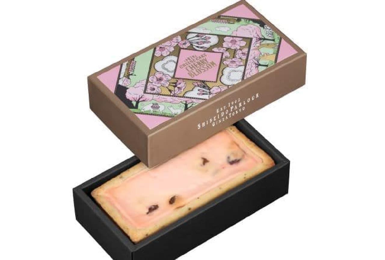 資生堂パーラー「春の手焼きチーズケーキ(さくら味)」