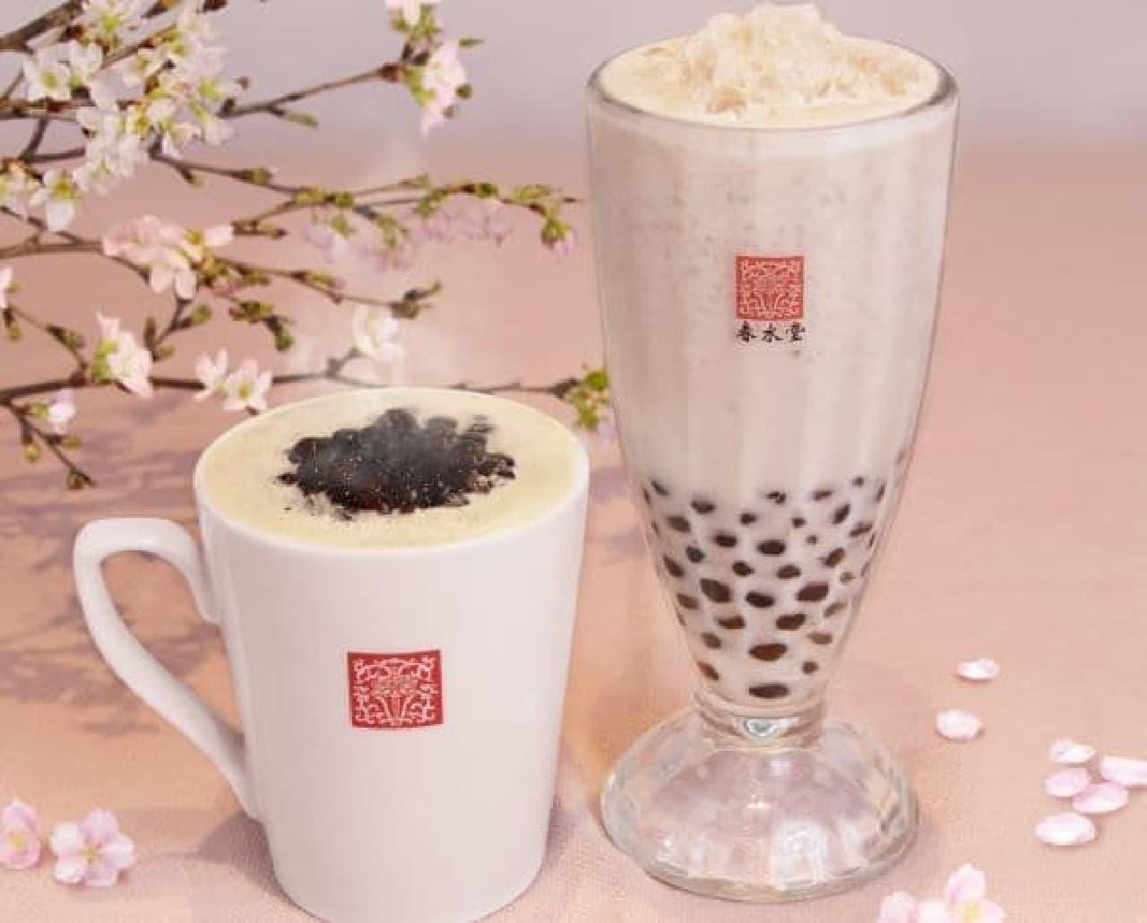 春水堂「タピオカ桜ミルクティー(アイス/ホット)」
