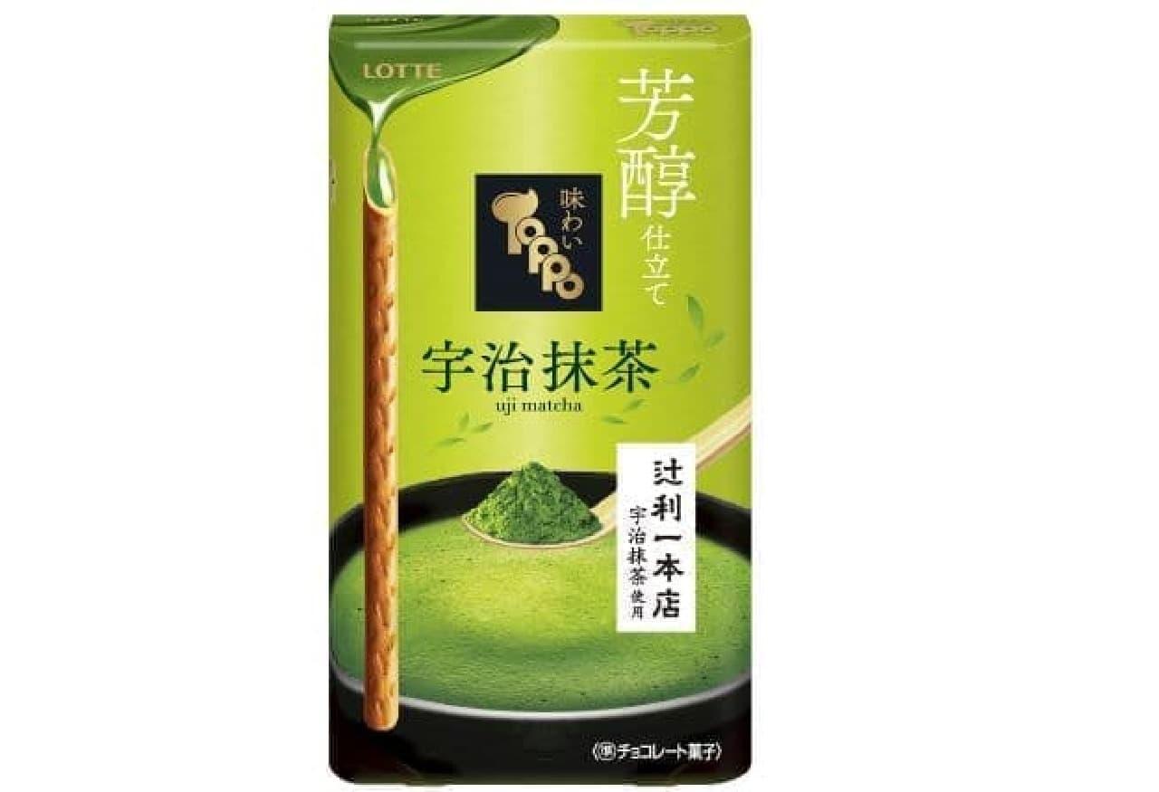 ロッテ「味わい芳醇トッポ<宇治抹茶>」