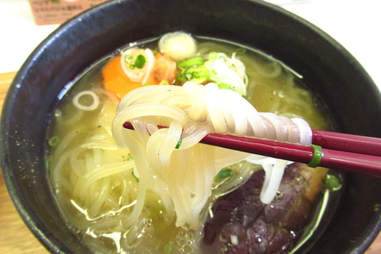 冷麺ダイニングつるしこの「牛スープ温めん」