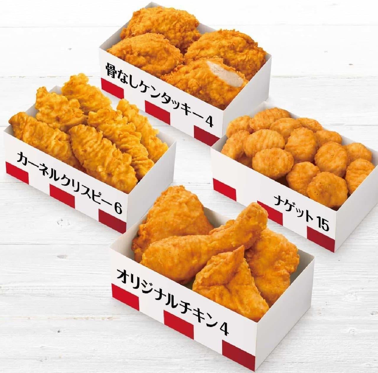 ケンタッキー・フライド・チキン「シェアBOX(ボックス)」