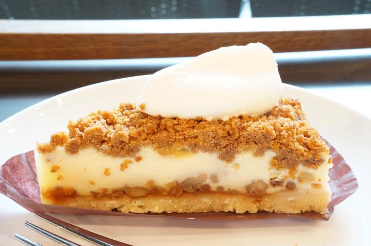 スターバックス「ナッツ&キャラメルチーズケーキ」