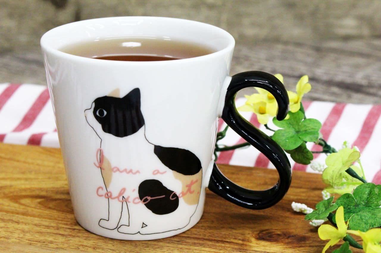 ニトリ「マグカップ ミケネコ」