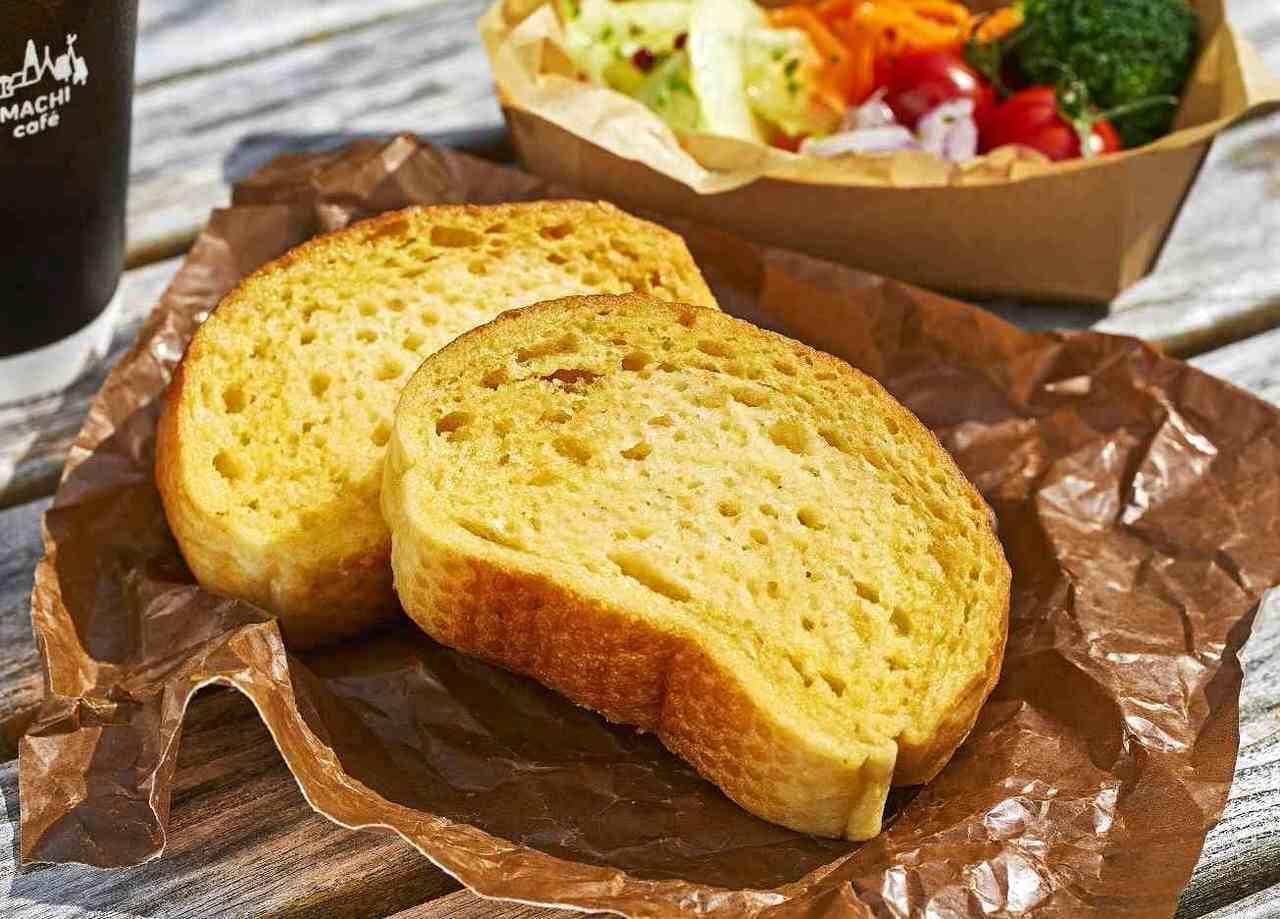 ローソン「フランスパンのフレンチトースト 2個入」