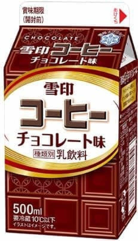 ファミリーマート「雪印コーヒー チョコレート味」