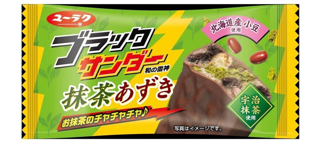 有楽製菓「ブラックサンダー抹茶あずき」