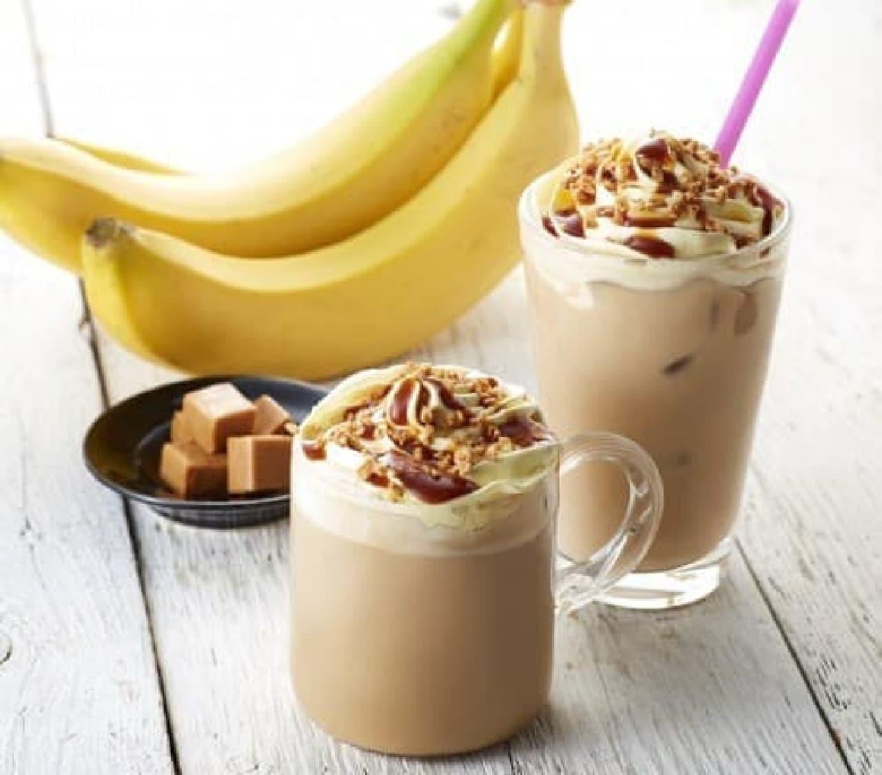 タリーズコーヒー「バナナキャラメルクランチラテ」