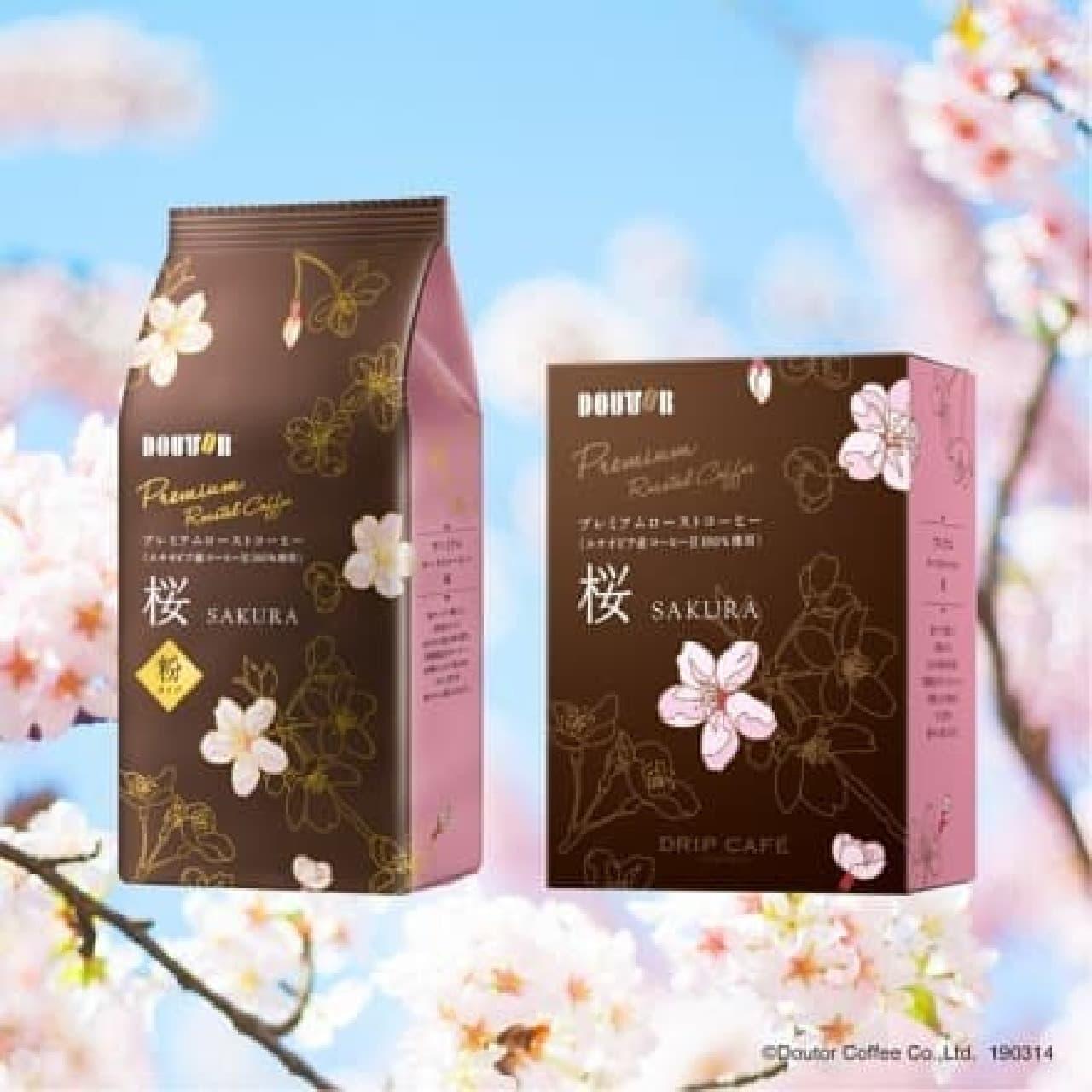 ドトール「プレミアムローストコーヒー 桜 <エチオピア産コーヒー豆100%使用>」