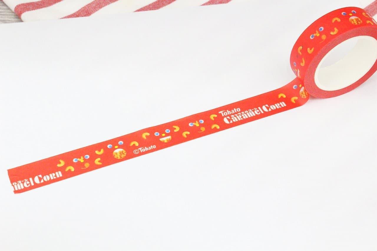 東ハト「キャラメルコーン」デザインのマスキングテープ