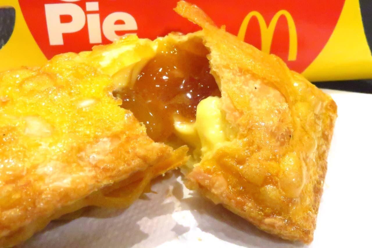マクドナルドの「アップルカスタードパイ」
