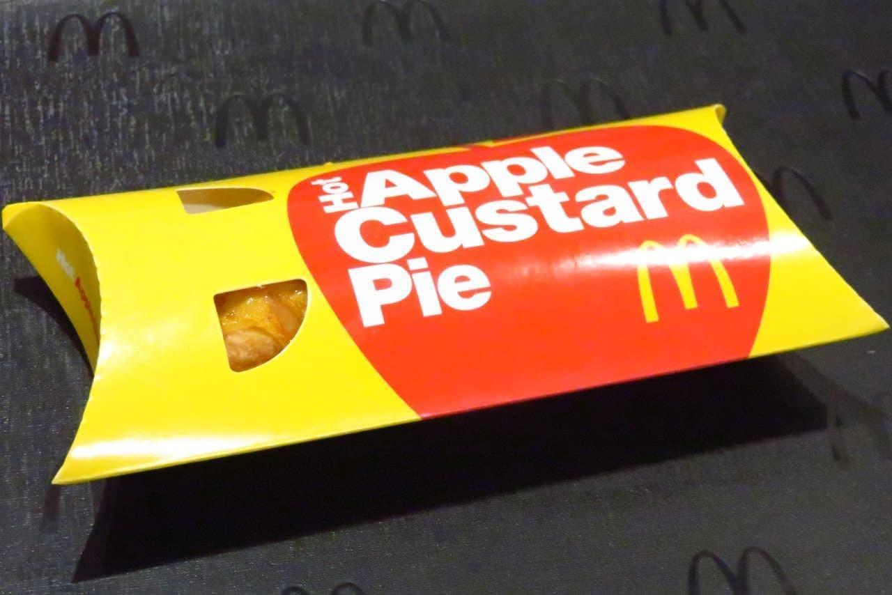マクドナルドの期間限定メニュー「アップルカスタードパイ」