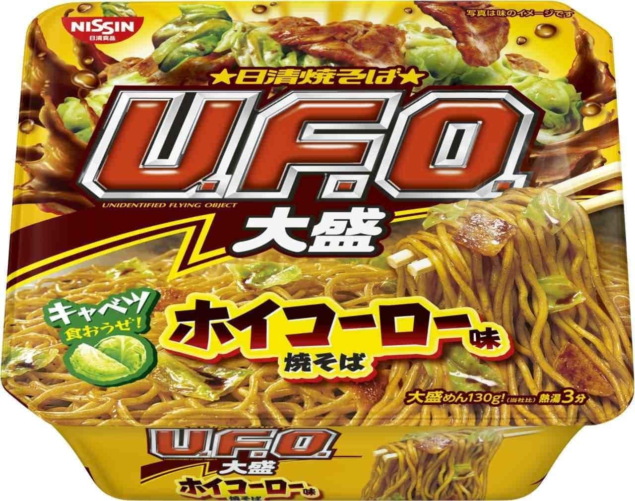 日清食品「日清焼そばU.F.O.大盛 ホイコーロー味焼そば」