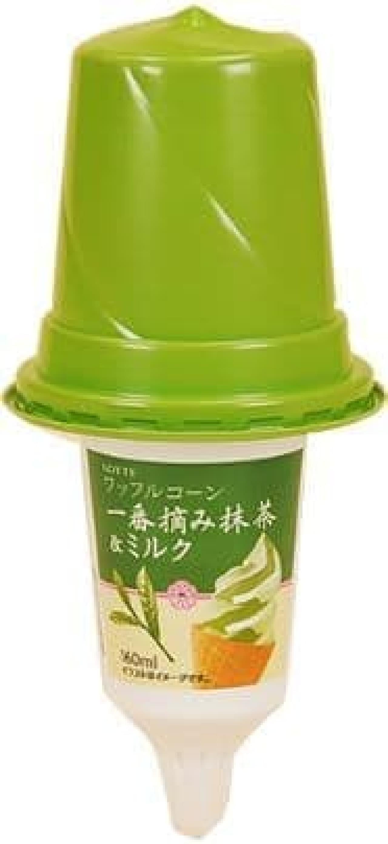 ファミリーマート「ロッテ ワッフルコーン 一番摘み抹茶&ミルク」