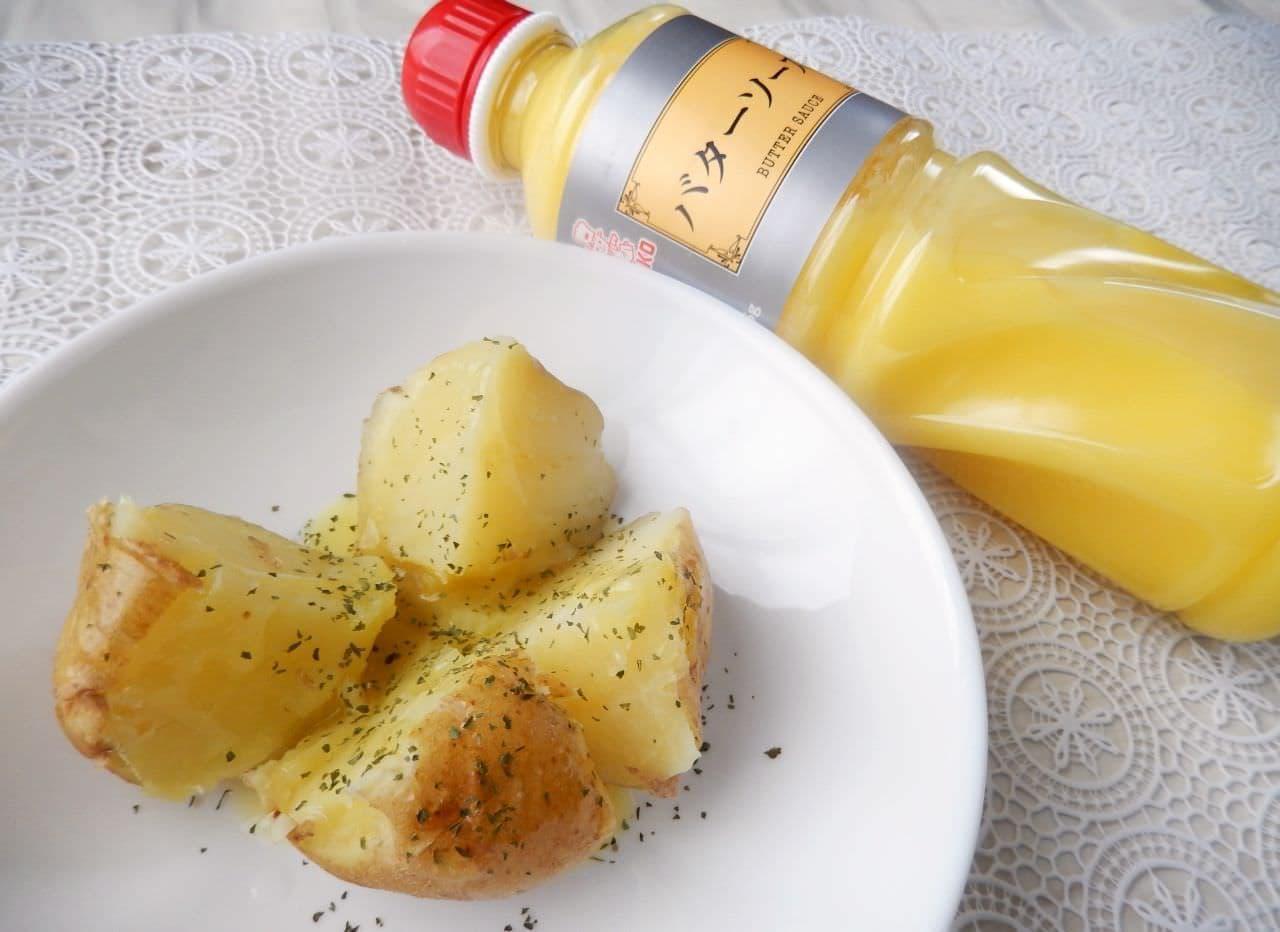 ケンコーマヨネーズ「バターソース」