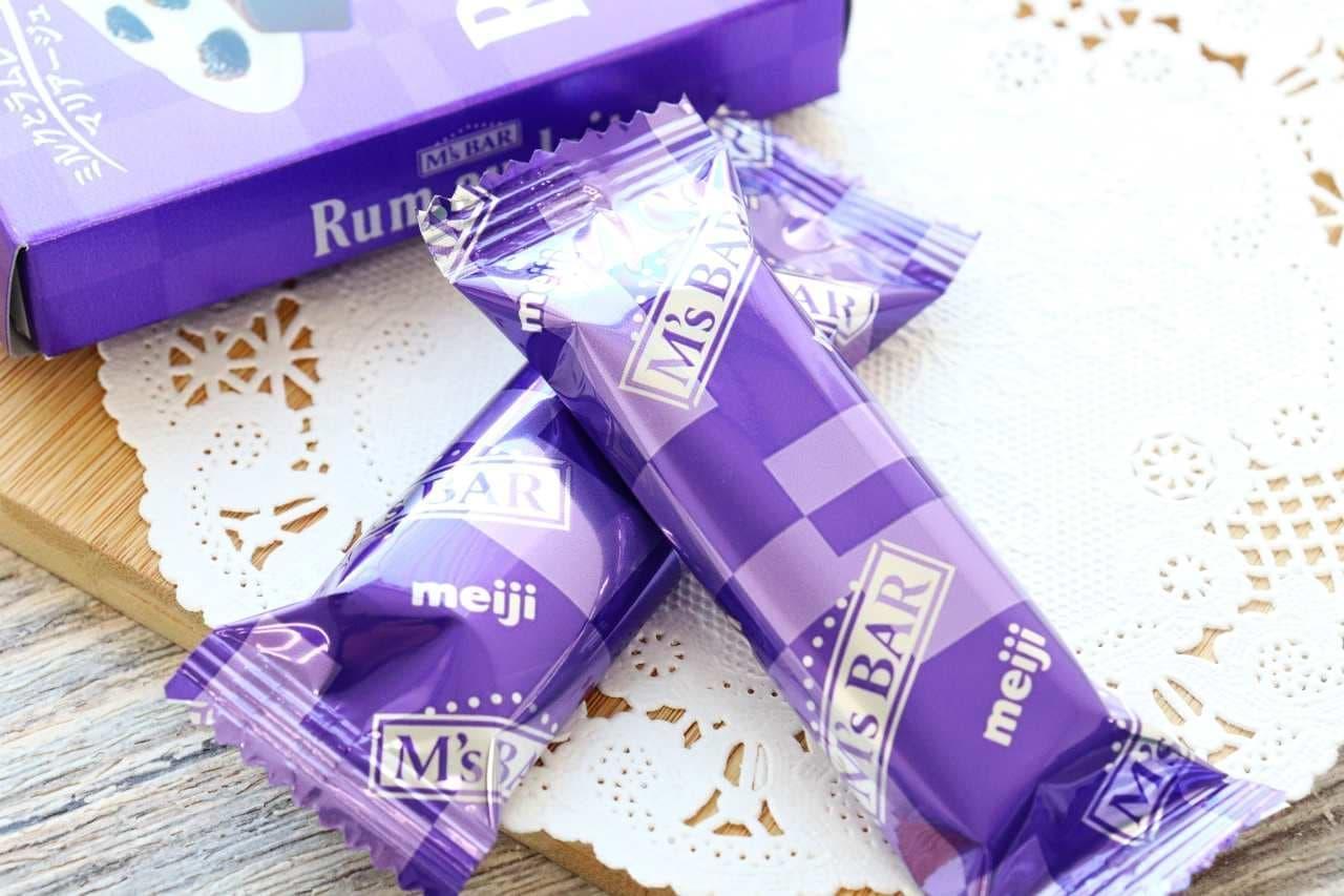 洋酒チョコレート「エムズバーラムオレ」