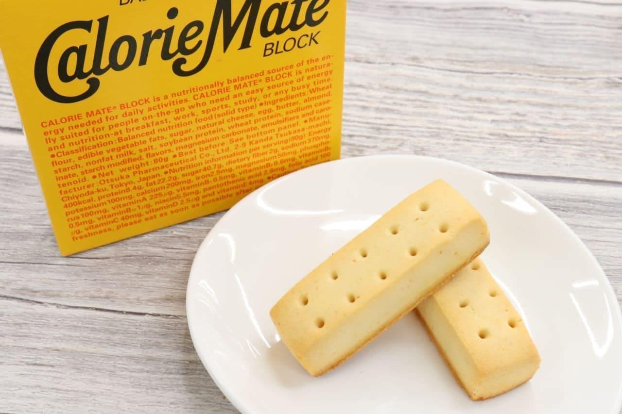 カロリーメイト「チーズ」