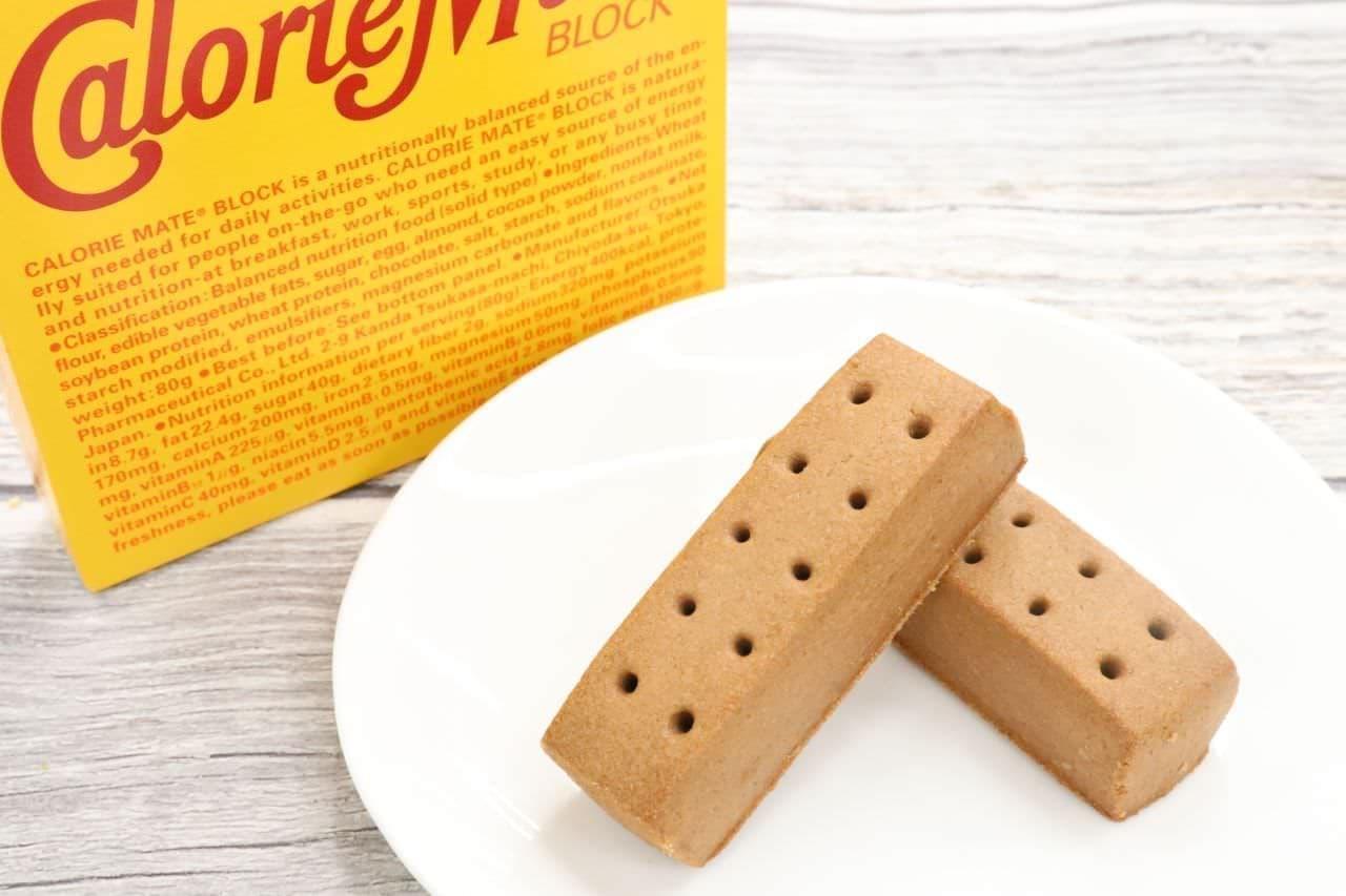 カロリーメイト「チョコ」