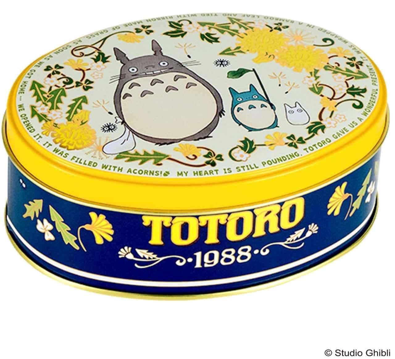 ルピシア「となりのトトロ ルピシア茶葉缶 ルイボス たんぽぽ」