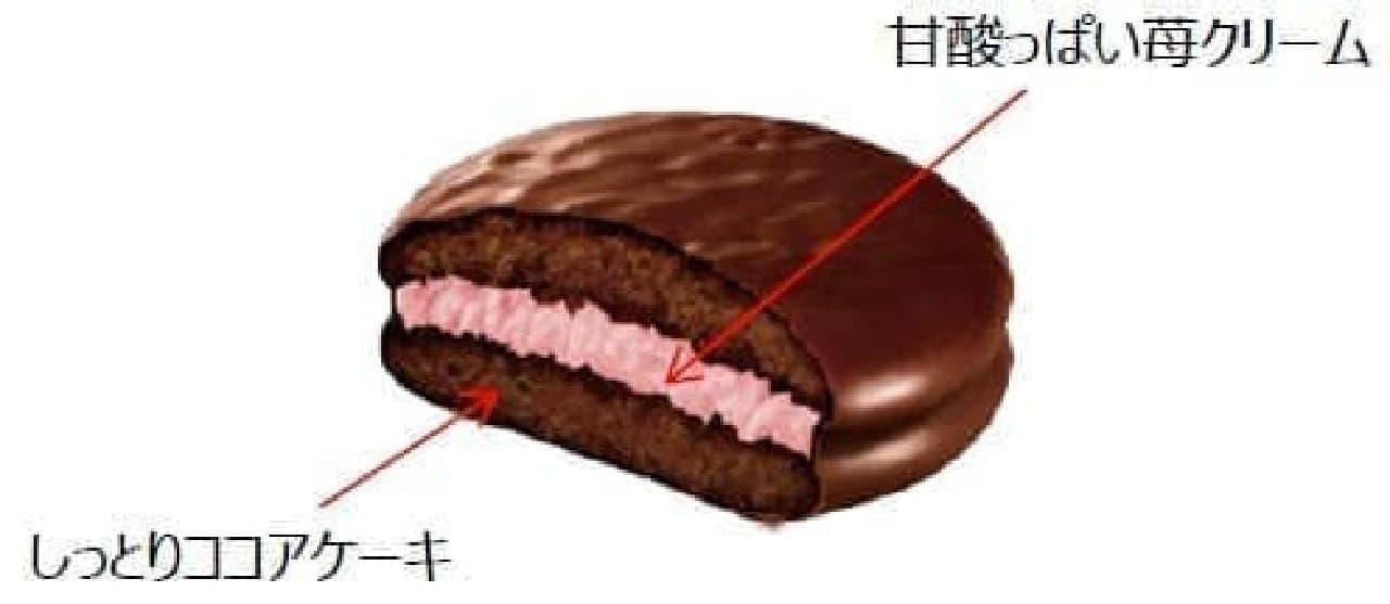 ロッテ「世界を旅するチョコパイ<苺とショコラで仕立てたフレジェ>」